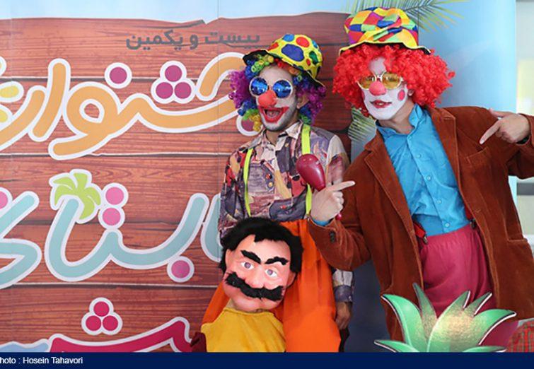 استقبال از گردشگران در بیست و یکمین جشنواره تابستانی کیش