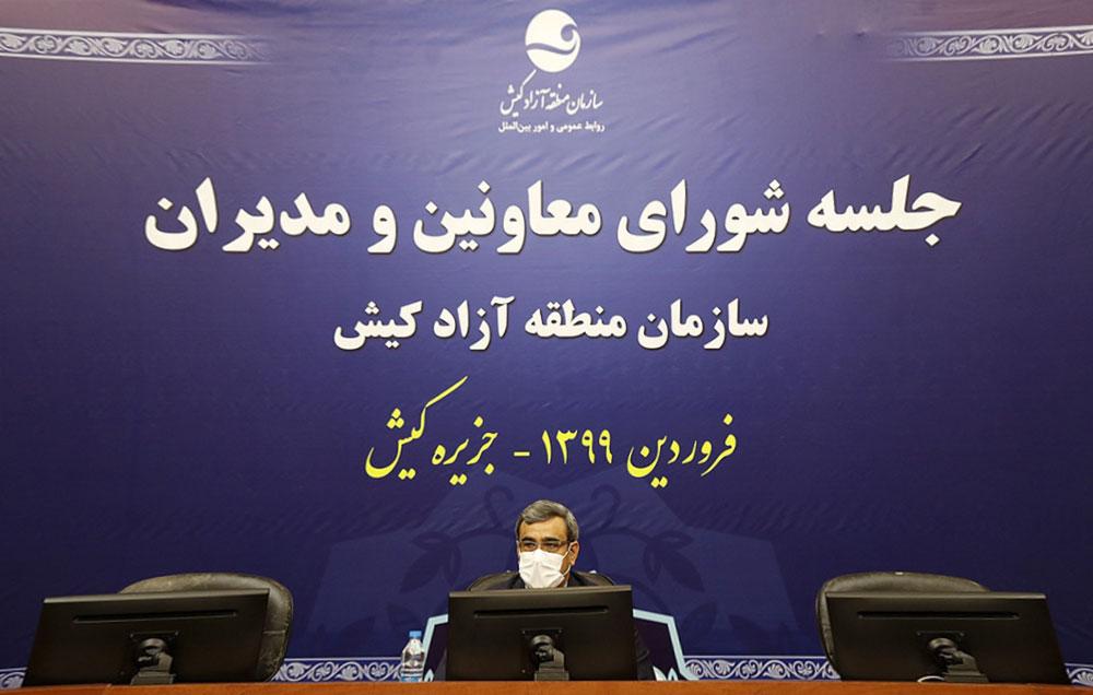 احداث پارک ۳۰ هکتاری ایران زمین در دستور کار سازمان منطقه آزاد کیش