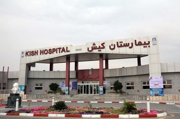 آغاز بکار درمانگاه جدید بیماران کرونایی کیش تا پایان آذر ۹۹