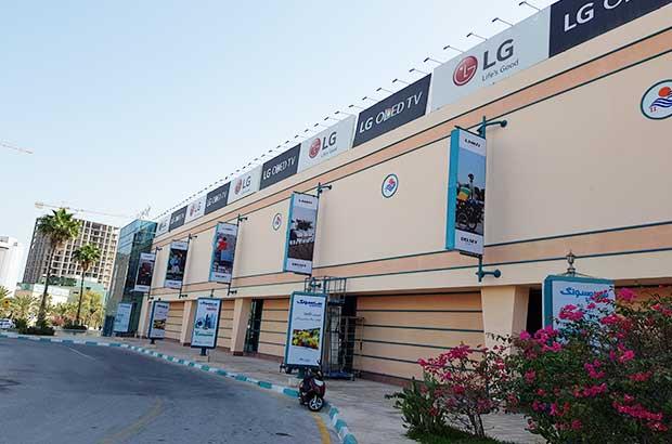 تاکید مهندس شرفی بر زیباسازی و آراستگی فضاهای تبلیغاتی مراکز تجاری کیش